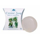 Mua Combo 3 Banh Xa Bong Dừa Cocosavon Mới Nhất