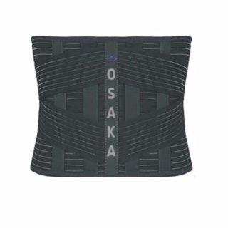 Đai lưng hỗ trợ điều trị cột sống lưng cao cấp Osaka Nhật Bản (Size XL) thumbnail