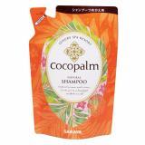 Mã Khuyến Mại Dầu Gội Dưỡng Toc Nhật Bản Cocopalm Tui 500Ml Hang Nhập Khẩu Cocopalm