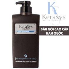 Dầu gội nam loại bỏ bụi bẩn các chất nhờn trị gầu Kerasys Homme Deep Cleansing Cool Shampoo Hàn Quốc 550ml - Hàng Chính Hãng