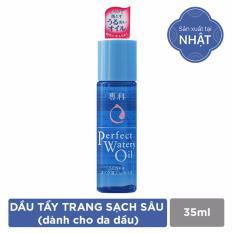 Hình ảnh Dầu tẩy trang cho da dầu Senka Perfect Watery Oil 35ml