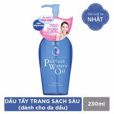 Giá Bán Dầu Tẩy Trang Cho Mọi Loại Da Senka Perfect Watery Oil 230Ml Senka Mới