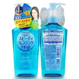 Dầu tẩy trang Kosé Softymo Speedy Selected Plant Extract 230 ml - Nhật Bản (Xanh) thumbnail