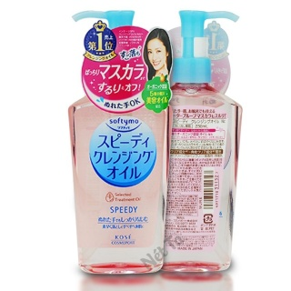 Dầu tẩy trang KOSÉ Softymo Speedy Selected Treatment Oil 230 ml - Nhật Bản (Hồng) thumbnail