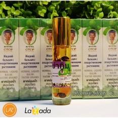 Hình ảnh Dầu thảo dược Yatim Brand - Sâm 16 vị Thảo Dược Thailand (nhập khẩu)