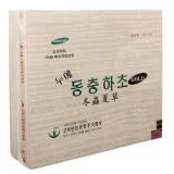 Chiết Khấu Đong Trung Hạ Thảo Han Quốc Samsung Bio Hộp Gỗ Hang Chinh Hang Trợ Gia Mạnh Có Thương Hiệu