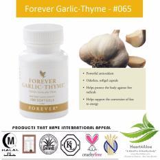 Hình ảnh Forever Garlic Thyme Thực phẩm chức năng viên tỏi chống nấm và cảm cúm - Hàng Chính Hãng