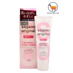 Hình ảnh Gel Bôi Trơn cao cấp Sagami Original 60g