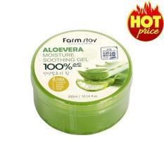 Hình ảnh Gel dưỡng da Nha Đam Hàn Quốc- Aloevera Moisture Soothing Gel - 100% tự nhiên - Gel nha dam 100% - Gel duong am da