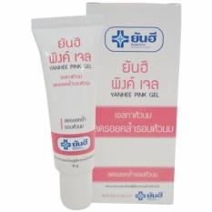 Gel làm hồng nhũ hoa cho phụ nữ Yanhee Pink 10g (sản phẩm của Bệnh viện Yanhee Thái Lan)
