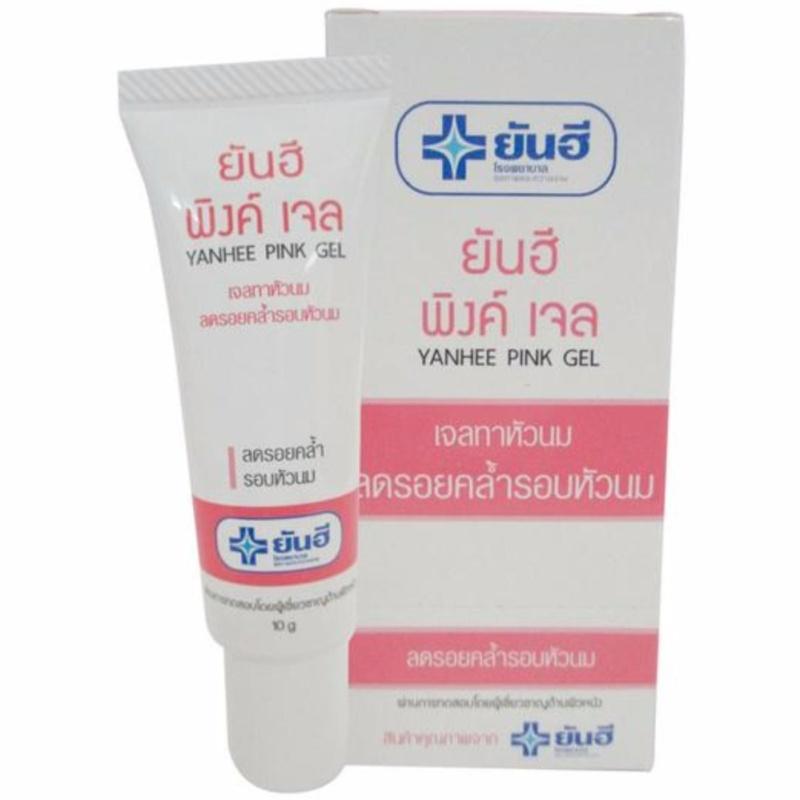 Gel làm hồng nhũ hoa cho phụ nữ Yanhee Pink 10g (sản phẩm của Bênh viện Yanhee Thái Lan) nhập khẩu