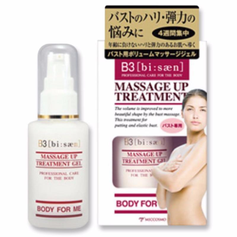 Gel massage làm căng và săn chắc ngực White Label B3 Massage Up Treatment Gel cao cấp
