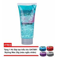 Gel vuốt tóc giữ nếp cứng GATSBY Water Gloss Hard 170g (Holding Power Level 3) + Tặng 1 hũ Sáp tạo kiểu tóc GATSBY Styling Wax 25g (màu ngẫu nhiên) chính hãng