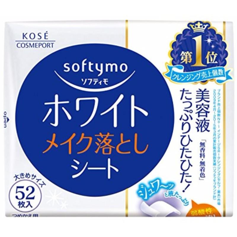 Giấy ướt tẩy trang Kose Softymo Nội Địa Nhật Bản 52 tờ
