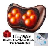 Cửa Hàng Gối Massage 8 Bi Hồng Ngoại Massage Pillow Pl 8028 Nau Tặng Cap Sạc 4 Đầu Oem Hà Nội