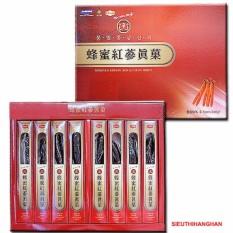 Giá Bán Hồng Sam Nguyen Củ Tẩm Mật Ong Kgs Cao Cấp Han Quốc Hộp 8 Củ X 240G Mẫu Mới Korean Trực Tuyến