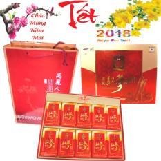 Hồng Sam Lat Tẩm Mật Ong Han Quốc Sambok 200G Loại Đặc Biệt Hồng Sam Đỏ Với Mật Ong Tinh Khiết Trợ Gia Mạnh Chiết Khấu Hà Nội