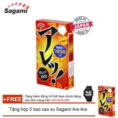 Hình ảnh Hộp 10 bao cao su Gân gai siêu mỏng cao cấp Sagami Are Are ( 10 bao ) + Tặng hộp 5 bao cao su Sagami Are Are