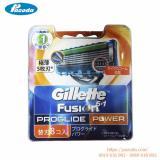 Ôn Tập Hộp 8 Lưỡi Dao Cạo Rau Gillette Fusion Proglide Power Mới Nhất