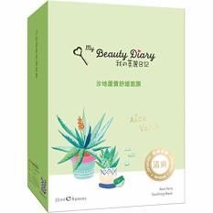 Giá Bán Hộp Mặt Nạ Nha Đam My Beauty Diary Aloe Vera Dưỡng Ẩm Lam Mat Da Giup Da Căng Mịn Nguyên