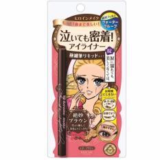 Kẻ Mắt Nước Kiss Me Heroine Make Smooth Liquid Eyeliner 0,4ml tốt nhất