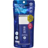 Chiết Khấu Kem Chống Nắng Kose Sekkisei Milk Spf50 Pa 60G Có Thương Hiệu