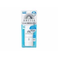 Kem chống nắng và làm trắng  ANESSA WHITENING UV SUNSCREEN GEL 90g SPF50+, PA++++