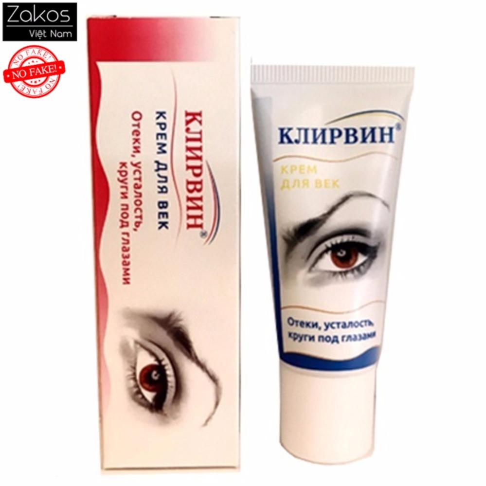 Hình ảnh Kem đặc trị giảm thâm quầng mắt Klirvin Nga 20g