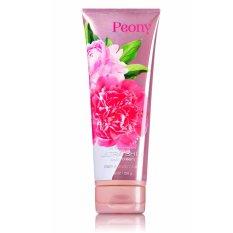 Kem dưỡng ẩm cơ thể Bath & Body Works Peony Ultra Shea Body Cream 226g