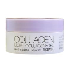 Hình ảnh Kem dưỡng cho da đàn hồi, trắng mịn tự nhiên Noevir Moisture Collagen Gel 18g