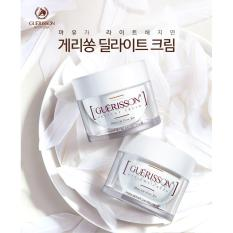 Hình ảnh Kem Dưỡng Dành Cho Da Dầu - Guerison Delight (Hàn Quốc)