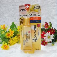 Hình ảnh Kem Dưỡng Mắt Sana Nameraka Wrinkle Eye Cream 25g