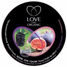 Hình ảnh Kem massage nở ngực Love 2 Mix Organic 250ml