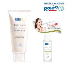 Hình ảnh Kem rửa mặt dưỡng ẩm tối ưu Hada Labo Advanced Nourish Cleanser 80g + Tặng Dầu tẩy trang Hada Labo 40ml