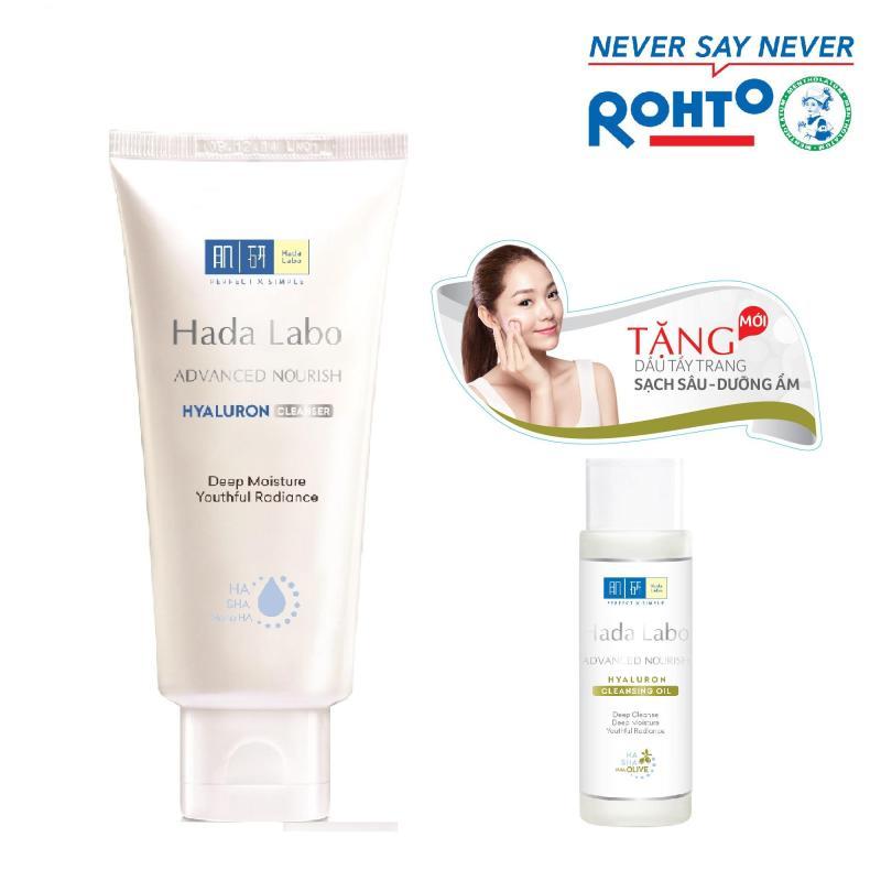 Kem rửa mặt dưỡng ẩm tối ưu Hada Labo Advanced Nourish Cleanser 80g + Tặng Dầu tẩy trang Hada Labo 40ml