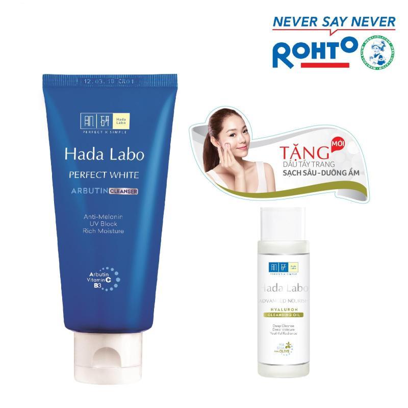Kem rửa mặt dưỡng trắng Hada Labo Perfect White Cleanser 80g + Tặng Dầu tẩy trang Hada Labo 40ml nhập khẩu