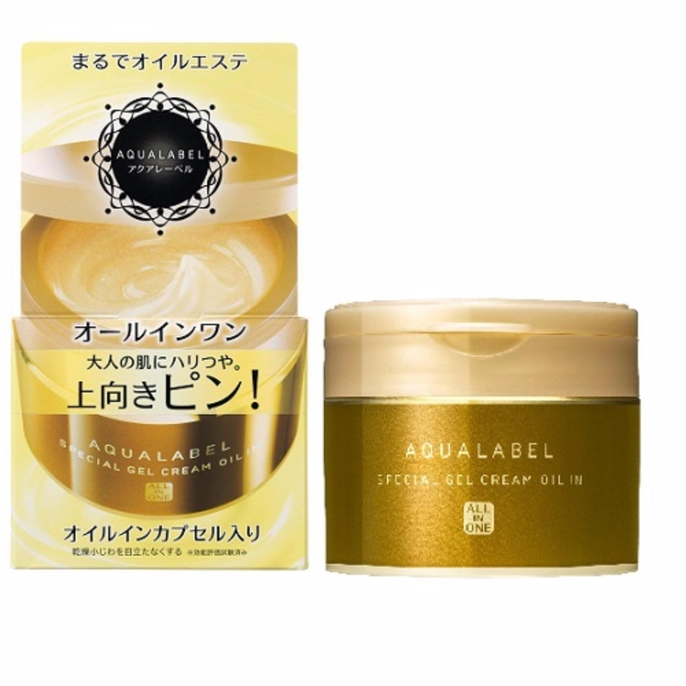 Shiseido Philippines Face Products For Sale Prices Naturgo Mud Mask Aqualabel All In One Special Gel Cream Oil 90g Gold