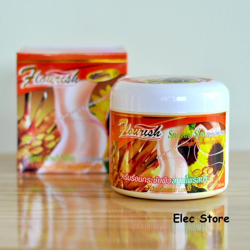 Kem tan mỡ bụng chiết xuất gừng và hoa hướng dương Flourish 500ml Thái Lan (Loại lớn) nhập khẩu