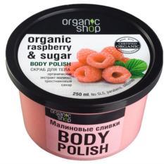 Chiết Khấu Kem Tấy Da Chết Toan Than Body Organic Shop Chiết Xuất Từ Quả Mam Xoi Vietnam