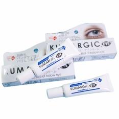 Kem Trị Tham Quầng Mắt Cream Kumargic Concetrated Trial Of Below Eye 20G Kumargic Chiết Khấu 40