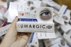 Chiết Khấu Kem Trị Tham Va Chống Lao Hoa Vung Mắt Nhật Bản 20G Có Thương Hiệu