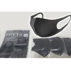Hình ảnh khẩu trang Pitta (PITTA MASK) 3 miếng (hàng nhật xt)