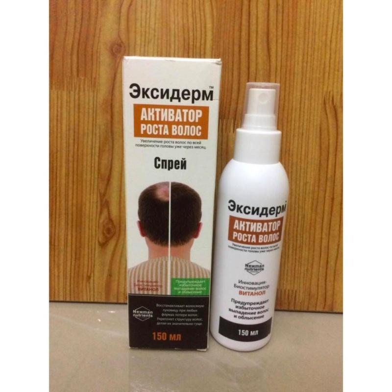 Kích mọc tóc trị hói đầu của Nga 150ml giá rẻ
