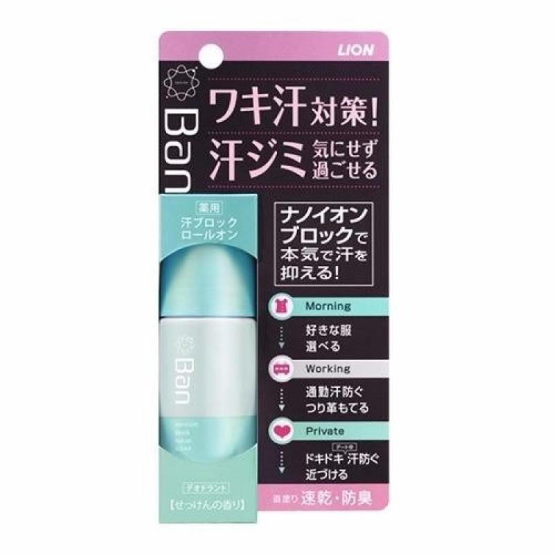 Lăn khử mùi cao cấp BAN 40mL - Nhật Bản (Xanh)