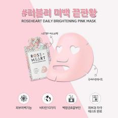 Mặt Nạ 2 Bước Dưỡng Trắng Rose Heart – Hàn Quốc Nhật Bản