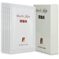 Bán Mặt Nạ Dưỡng Trắng Da Tinh Chất Nấm Ngưu Chương Chi Quý Hiếm Đai Loan Herb Skin Hộp 5 Miếng Oem Nguyên