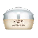 Mặt Nạ Ngủ Shiseido Ibuki Beauty Sleeping Mask 80Ml Chiết Khấu Hồ Chí Minh
