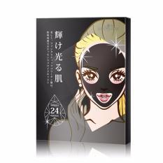Giá Bán Mặt Nạ Collagen Sexylook Obsidian Cực Mịn Nhãn Hiệu S*xy Look