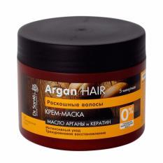 Giá Bán Hấp Ủ Toc Argan Hair Phục Hồi Toc Hư Tổn Hang Ngay Mới