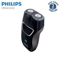 May Cạo Rau Philips Pq217 Đen Hang Phan Phối Chinh Thức Philips Chiết Khấu 30